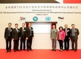 Ir. WAI Chi-sing, JP, Permanent Secretary for Development (Works) of the Development Bureau, HKSAR (fourth from right), Mr. NIU Shuguo, Director of Shanghai Internet Economy Consulting Center (fourth from left), Mrs. Carrie YAU, Executive Director, Vocational Training Council (third from right), Mr. WANG Genxiang, Director of CIFAL Shanghai, United Nations Institute for Training and Research (UNITAR) (third from left), Professor David LIM, President, Technological and Higher Education Institute of Hong Kong (second from right), Mr. XIE Yonghai, Vice President, Hong Kong Bank of China International Co. Ltd (second from left), Professor Ronald CHUNG, Deputy Executive Director, Vocational Training Council (first from right) and Mr. WU Yugang, Deputy Director of CIFAL Shanghai, UNITAR (first from left) officiated at the opening ceremony of BRICS TSE Specialized Portfolios Engineering Investment and Management International Training Center.